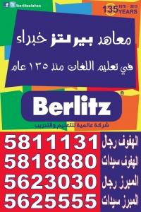 Berlitz Mupi
