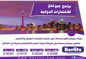 Berlitz Purple