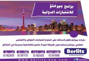 Berlitz Purple